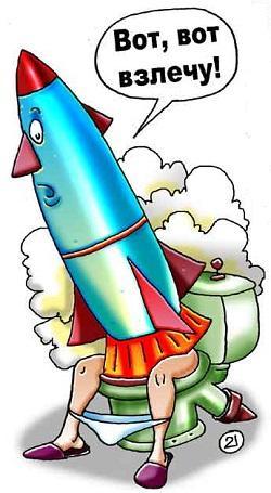 Смешные анекдоты про ракеты