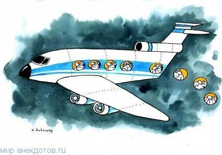 Забавные анекдоты про самолеты