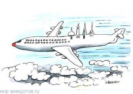 лучший анекдот про самолет