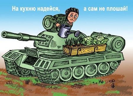 Прикольные анекдоты про танки