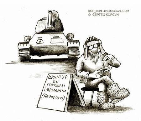 Лучшие анекдоты про танки