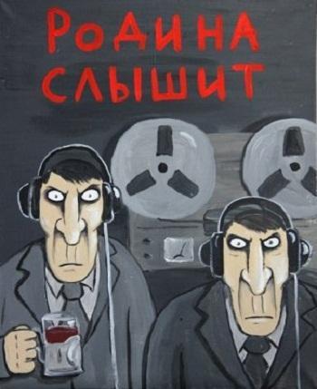 Анекдоты про ФСБ