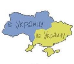 Забавные шутки про Украину