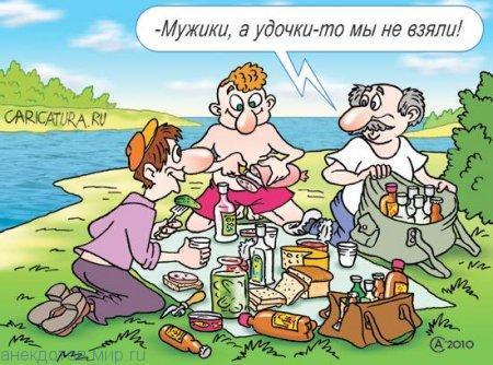 смешной анекдот про рыбалку