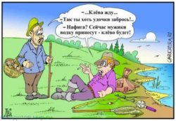 Прикольные анекдоты про рыбалку