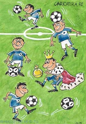 Прикольные анекдоты про футболистов