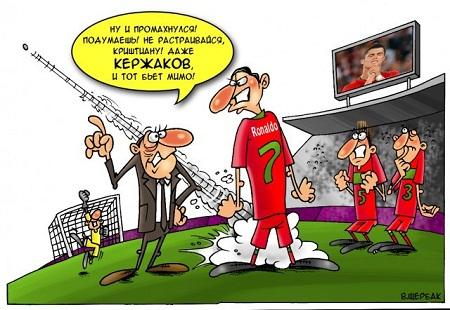 Смешные анекдоты про футбол