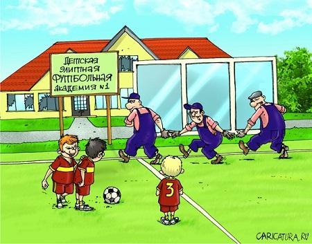 Лучшие анекдоты про футбол