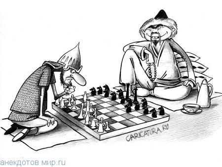 Прикольные анекдоты про шахматы