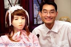 жена робот