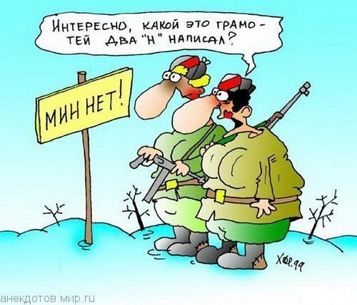 З 1 серпня почнеться розмінування навколо моста в Станиці Луганській, про це домовилися в Мінську, - Оліфер - Цензор.НЕТ 1352
