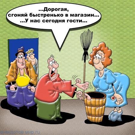 карикатура с надписью