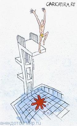анекдот про прыжок