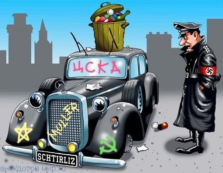 Анекдоты про ЦСКА