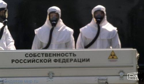 русская надпись в голливуде