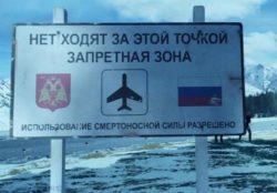 Русские надписи в американских фильмах