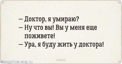 Одесское смешное в картинках