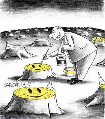 очень смешной анекдот про лес