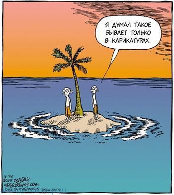 анекдот про море