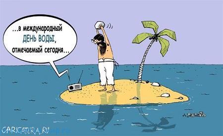 анекдот про океан