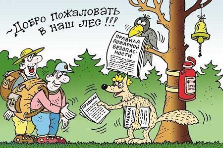 анекдот про природу