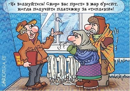 Смешные анекдоты про холод