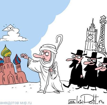 свежий анекдот про евреев