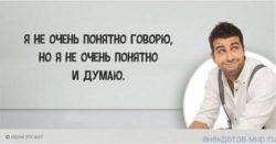 Картинки с прикольными шутками Ивана Урганта