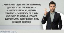 Картинки с шутками Ивана Урганта