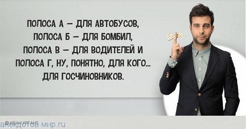 Картинки со смешными шутками Ивана Урганта