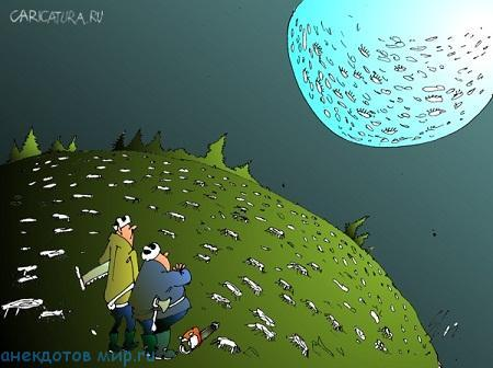Анекдоты про Луну