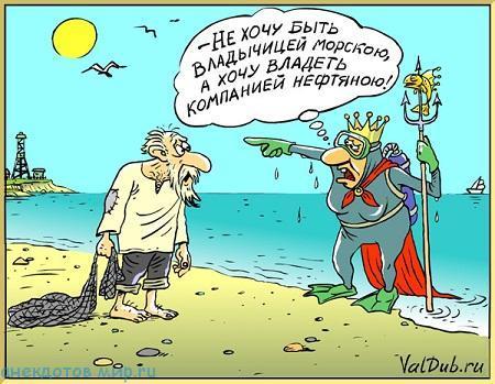 Анекдоты про берег