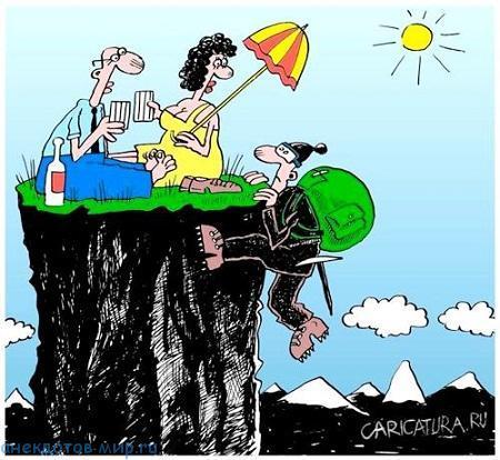 Смешные анекдоты про горы
