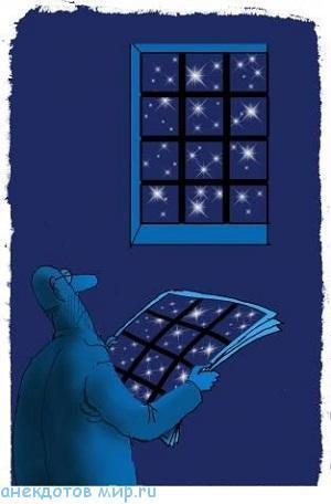 свежий анекдот про звезды