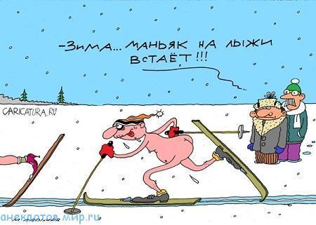 Смешные анекдоты про зиму