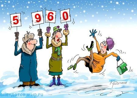 новый анекдот про зиму