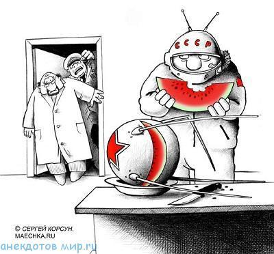 свежий анекдот про космонавта