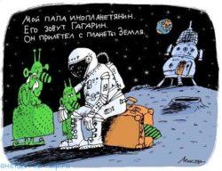 Самые смешные анекдоты про космонавтов