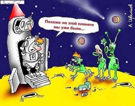 анекдот про космос