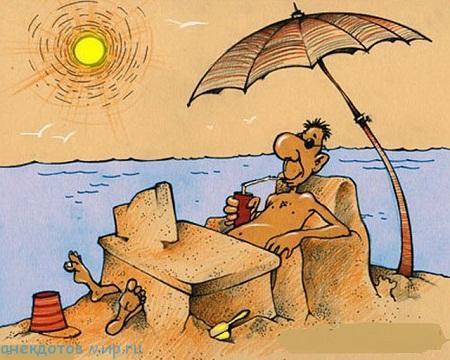 анекдот про лето