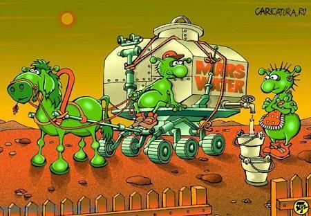Анекдоты про Марс