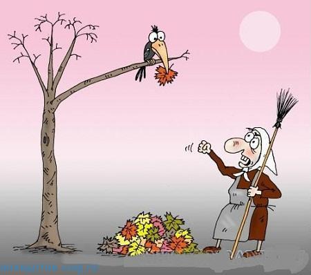 Самые смешные анекдоты про осень
