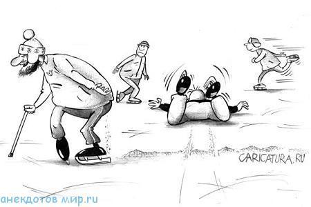 Смешные анекдоты про песок