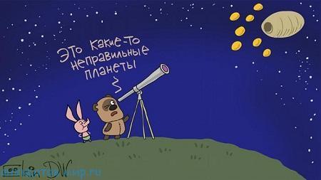 Смешные анекдоты про планеты