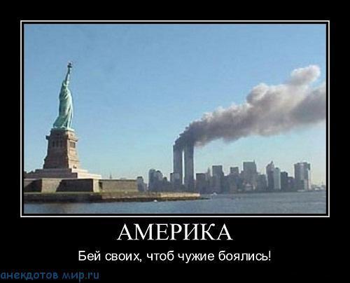 Поздравление с днем единства россии открытки прикольные причина