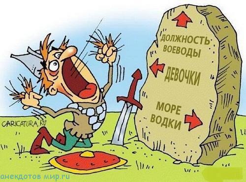 карикатура фото