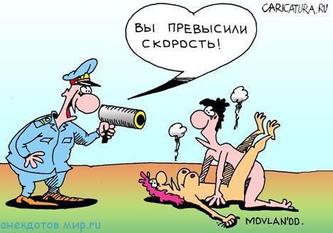 пошлая карикатура