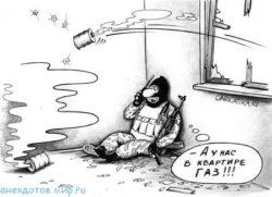 Смешные до слез анекдоты про газ