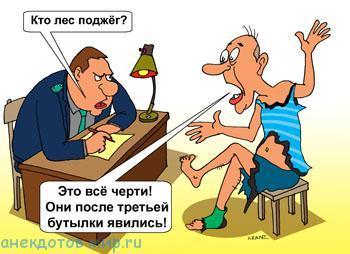 Смешные анекдоты про следователей