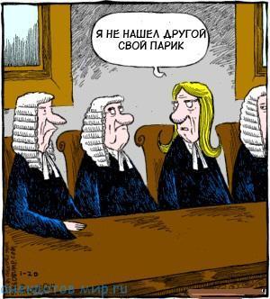 анекдот про судей